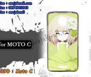 M3390-04 เคสยาง Moto C ลายกรีเซริน