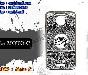 M3390-08 เคสยาง Moto C ลาย Black Eye