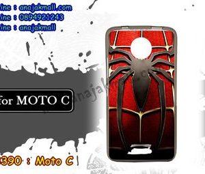 M3390-09 เคสยาง Moto C ลาย Spider