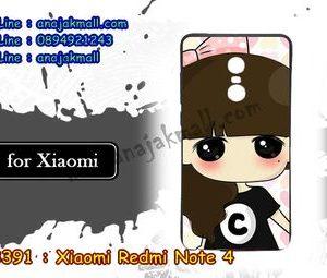 M3391-04 เคสยาง Xiaomi Redmi Note 4 ลายซีจัง