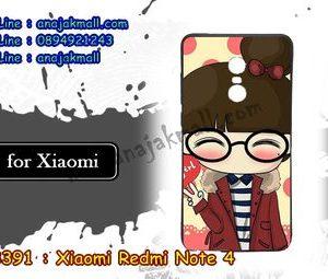 M3391-05 เคสยาง Xiaomi Redmi Note 4 ลาย Hi Girl