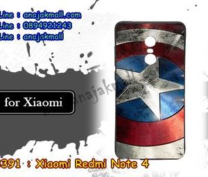 M3391-07 เคสยาง Xiaomi Redmi Note 4 ลาย CapStar
