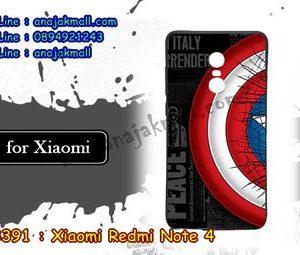 M3391-08 เคสยาง Xiaomi Redmi Note 4 ลาย CapStar V