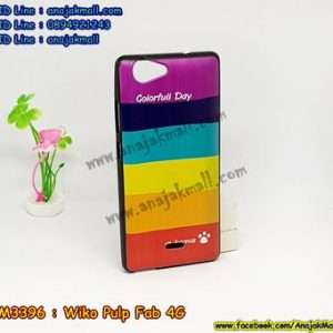 M3396-01 เคสยาง Wiko Pulp Fab 4G ลาย Colorfull Day