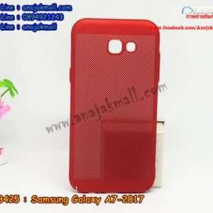 M3425-02 เคส PC ระบายความร้อน Samsung Galaxy A7 (2017) สีแดง