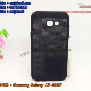 M3425-05 เคส PC ระบายความร้อน Samsung Galaxy A7 (2017) สีดำ