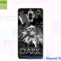 M3790-04 เคสยาง Huawei Mate 9 Pro ลาย True Dark