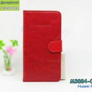 M3884-01 เคสฝาพับไดอารี่ Huawei P20 สีแดงเข้ม