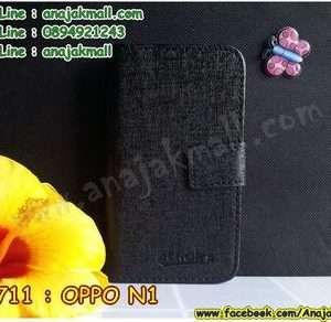 M711-03 เคสหนังฝาพับ OPPO N1 สีดำ