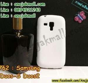M762-07 เคสยาง Samsung Galaxy S Duos/S Duos2 สีขาว