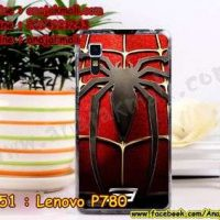 M951-24 เคสแข็ง Lenovo P780 ลาย Spider