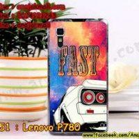 M951-28 เคสแข็ง Lenovo P780 ลาย Fast 01