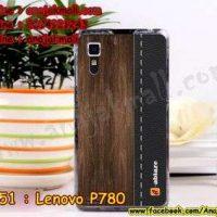 M951-32 เคสแข็ง Lenovo P780 ลาย Classic01