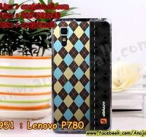 M951-33 เคสแข็ง Lenovo P780 ลาย Classic02