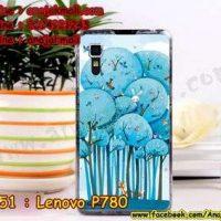 M951-35 เคสแข็ง Lenovo P780 ลาย Blue Tree