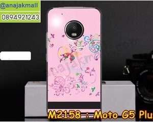 M2158-02 เคสแข็ง Moto G5 Plus ลาย BB butterfly