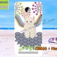 M2666-32 เคสยาง Huawei Y3ii ลาย Lucky Cat