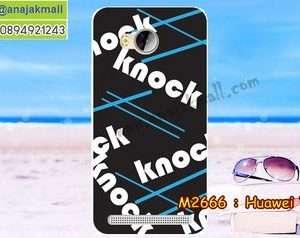 M2666-34 เคสยาง Huawei Y3ii ลาย KnockKnock