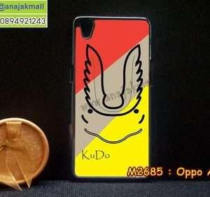 M2685-02-1 เคสแข็งดำ Oppo A37 ลาย Kudo