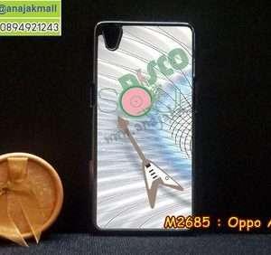 M2685-09 เคสแข็งดำ Oppo A37 ลาย DiscoS