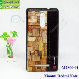 M2800-01 เคสแข็ง Xiaomi Redmi Note 3 ลาย Classic 05