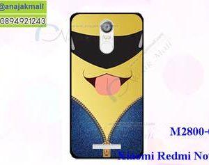 M2800-02 เคสแข็ง Xiaomi Redmi Note 3 ลาย Min IV
