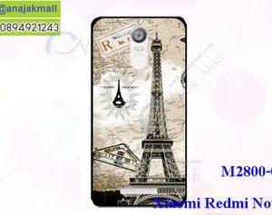M2800-03 เคสแข็ง Xiaomi Redmi Note 3 ลายหอไอเฟล