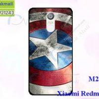 M2800-04 เคสแข็ง Xiaomi Redmi Note 3 ลาย CapStar