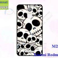 M2800-05 เคสแข็ง Xiaomi Redmi Note 3 ลาย Skull II