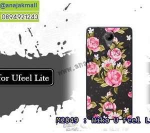 M2849-22 เคสยาง Wiko U Feel Lite ลาย Flower II