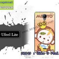 M2849-23 เคสยาง Wiko U Feel Lite ลาย Mokyo
