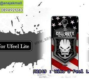 M2849-24 เคสยาง Wiko U Feel Lite ลาย Black OPS