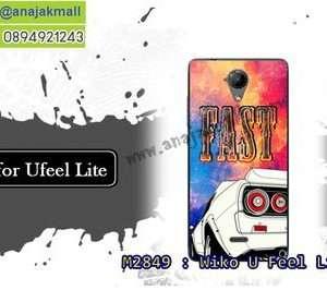 M2849-26 เคสยาง Wiko U Feel Lite ลาย Fast 01