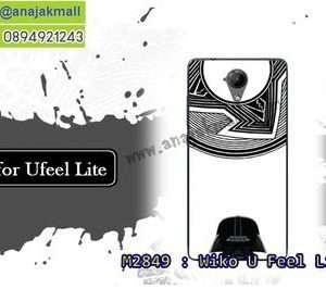 M2849-27 เคสยาง Wiko U Feel Lite ลาย Alio