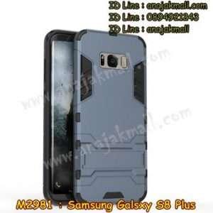 M2981-04 เคสโรบอท Samsung Galaxy S8 Plus สีดำ