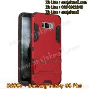 M2981-05 เคสโรบอท Samsung Galaxy S8 Plus สีแดง