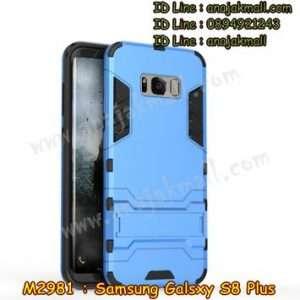 M2981-06 เคสโรบอท Samsung Galaxy S8 Plus สีฟ้า