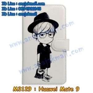 M3129-07 เคสหนังฝาพับ Huawei Mate 9 ลาย Share Two