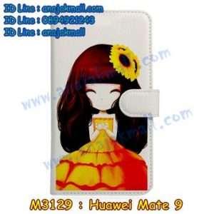 M3129-09 เคสหนังฝาพับ Huawei Mate 9 ลาย Orimony