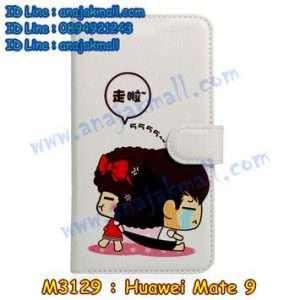 M3129-11 เคสหนังฝาพับ Huawei Mate 9 ลาย MocMoc 2