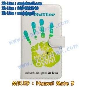 M3129-12 เคสหนังฝาพับ Huawei Mate 9 ลาย No Matter