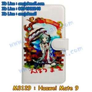 M3129-13 เคสหนังฝาพับ Huawei Mate 9 ลาย Anime 03