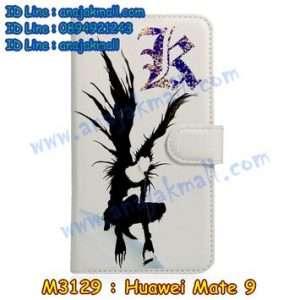M3129-14 เคสหนังฝาพับ Huawei Mate 9 ลาย Kira X01