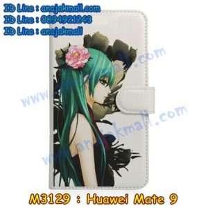M3129-15 เคสหนังฝาพับ Huawei Mate 9 ลาย Anime 04