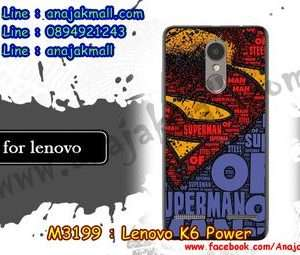 M3199-29 เคสแข็ง Lenovo K6 Power ลาย Super