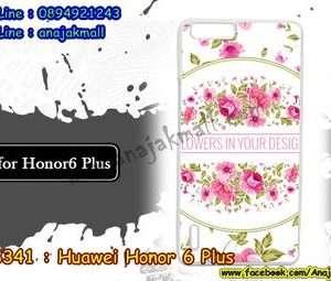 M3341-03 เคสแข็งขาว Huawei Honor 6 Plus ลาย Flower Design