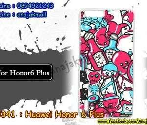 M3341-05 เคสแข็งขาว Huawei Honor 6 Plus ลาย Blood Blue