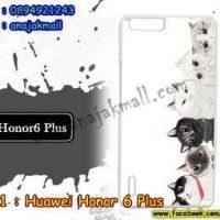 M3341-06 เคสแข็งขาว Huawei Honor 6 Plus ลาย Six Cat