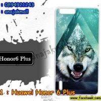 M3341-08 เคสแข็งขาว Huawei Honor 6 Plus ลาย Wolf III