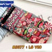M3377-09 เคสฝาพับ LG V20 ลาย World